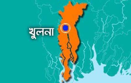 Image result for খুলনা