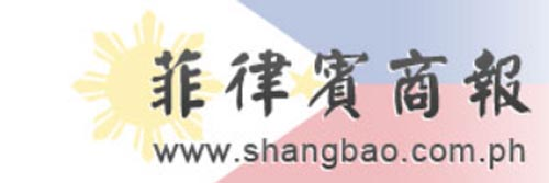 1352_addpicture_Siongbao.jpg